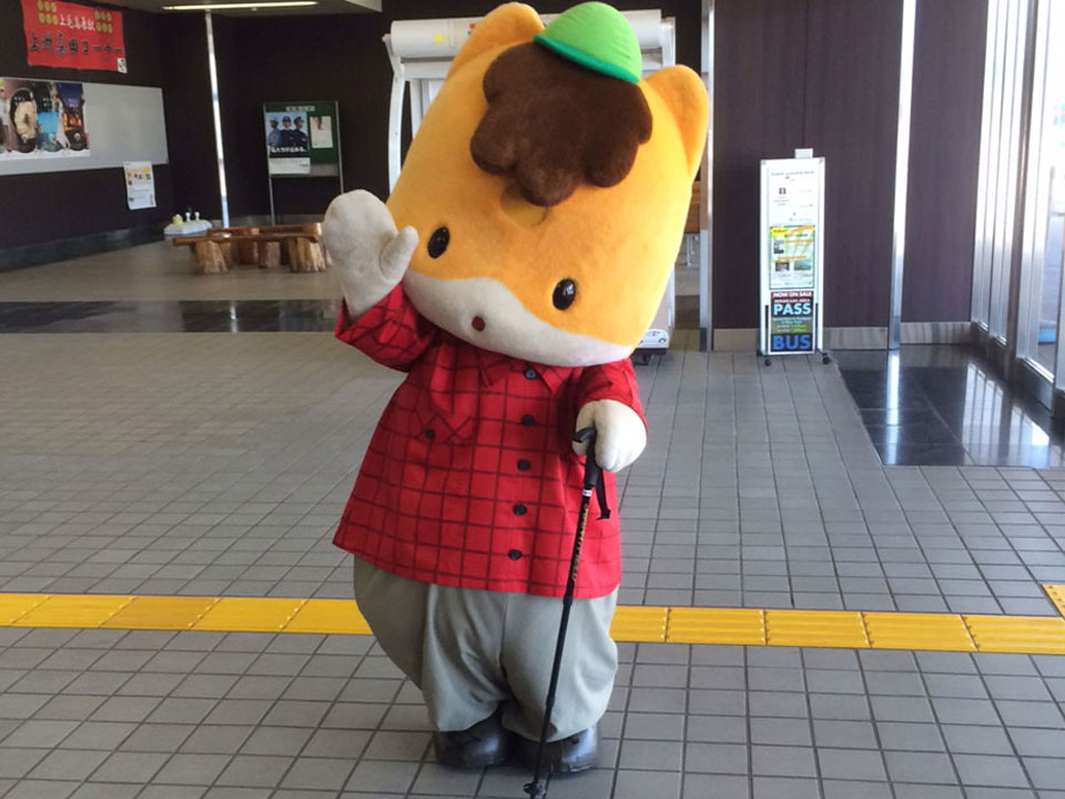 gunma_chan_1