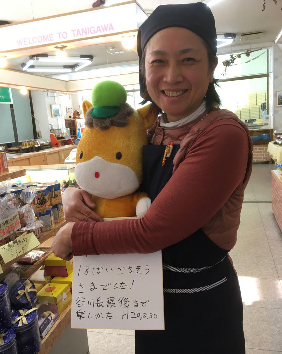 m_tanigawa_3